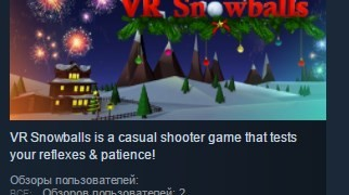 VR Snowballs ( Steam Key / Region Free ) GLOBAL ROW