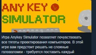 Anykey Simulator ( Steam Key / Region Free ) GLOBAL ROW
