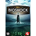 BioShock: The Collection (Steam KEY) + ПОДАРОК