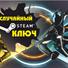 Cheap steam random key | 1 of 250 games REG FREE