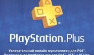 Купить лицензионный ключ PlayStation Plus (PSN Plus) - 90 Дней ✅(RUS)+ПОДАРОК на Origin-Sell.com