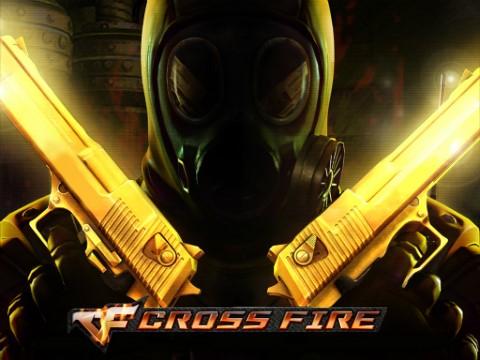 CrossFire от Капитана VIP аккаунт
