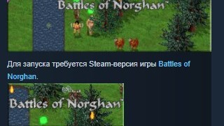 Battles of Norghan Gold Version DLC STEAM KEY GLOBAL