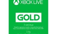 Купить лицензионный ключ Подписка XBOX LIVE GOLD на 3 месяца - все страны на Origin-Sell.com