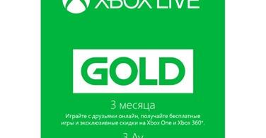 Купить лицензионный ключ Подписка XBOX LIVE GOLD на 3 месяца - 360/ONE на SteamNinja.ru