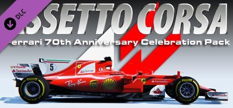 Купить Assetto Corsa - Ferrari 70th Anniversary Pack (Steam)