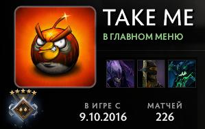 Купить аккаунт РЕЙТИНГ: 1430 MMR на SteamNinja.ru