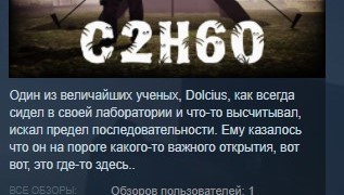 C2H6O ? STEAM KEY REGION FREE GLOBAL
