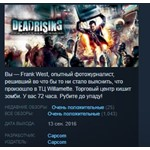 Dead Rising 10th Anniversary STEAM KEY СТИМ ЛИЦЕНЗИЯ