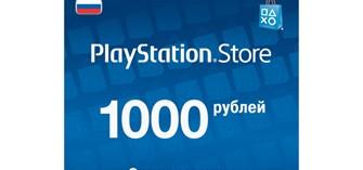 ✅ Карта оплаты PSN 1000 рублей PlayStation Network (RU)