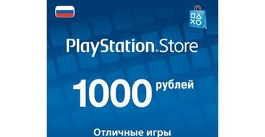Купить лицензионный ключ ✅ Карта оплаты PSN 1000 рублей PlayStation Network (RU) на SteamNinja.ru