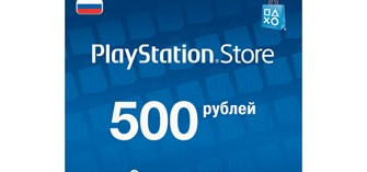 ✅ Карта оплаты PSN .500 рублей PlayStation Network (RU)