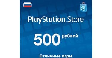 Купить лицензионный ключ ✅ Карта оплаты PSN .500 рублей PlayStation Network (RU) на SteamNinja.ru
