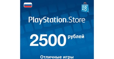 Купить лицензионный ключ ✅ Карта оплаты PSN 2500 рублей PlayStation Network (RU) на SteamNinja.ru