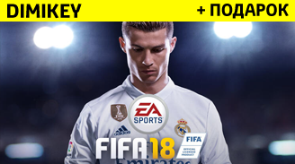 Купить аккаунт FIFA 18 с ответом на секретный вопрос на SteamNinja.ru