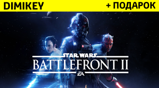 Купить Star Wars Battlefront II + ответ на секр. вопр [ORIGIN]