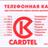 Телефонная карта Кардтел (Cardtel) 100 руб.