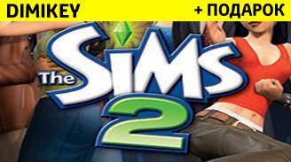Купить Sims 2 [ORIGIN] + скидка