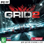 GRID 2 (STEAM KEY/ GLOBAL)