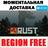 Rust новые аккаунты c гарантией (Region Free)