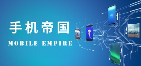 Купить Mobile Empire Steam RU
