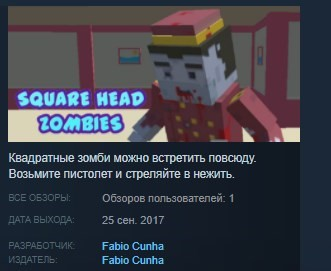 Square Head Zombies - FPS Game STEAM KEY GLOBAL