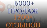 Купить аккаунт l Need for Speed Payback RUS l   + СКИДКА [ORIGIN] на Origin-Sell.com