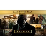 Hitman Game of the Year Edition GOTY Официально (Steam)