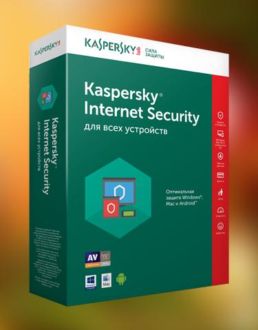 Kaspersky Internet Security на 6 месяцев 1 устройство