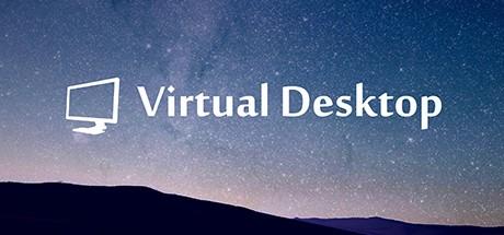 Купить Virtual Desktop (Steam RU)