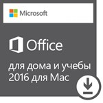 GZA-00665 Office 2016 Mac Home Student 2016 AllLng CIS