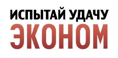 Купить лицензионный ключ Случайный ключ Steam ЭКОНОМ на SteamNinja.ru