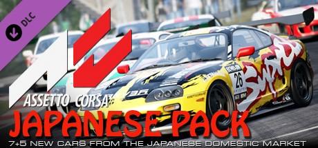 Купить Assetto Corsa - Japanese Pack (Steam RU)