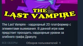 The Last Vampire ( Steam Key / Region Free ) GLOBAL