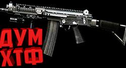Макросы Warface для FN FALL DSA58 (ЛКМ есть!)