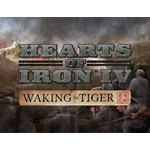Hearts of Iron IV: DLC Waking the Tiger (Steam KEY)