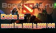 Купить аккаунт Аккаунт DOTA 2 | MMR от 2000 до 2999 рейтинга на Origin-Sell.com