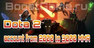 Купить аккаунт Аккаунт DOTA 2 | MMR от 2000 до 2999 рейтинга на Origin-Sell.comm