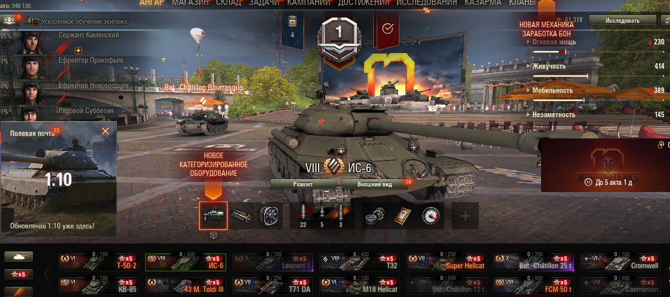 Купить Wot 13 000 боев+Type 59+IS-7+E 100+Object 140+T-62A