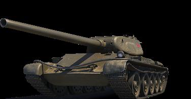 Купить аккаунт WoT с Т-54 первый + Без привязки к телефону +почта на SteamNinja.ru