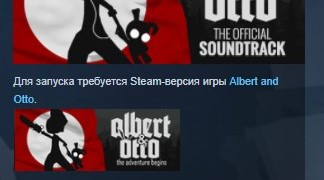 Albert and Otto — Original Soundtrack STEAM KEY GLOBAL
