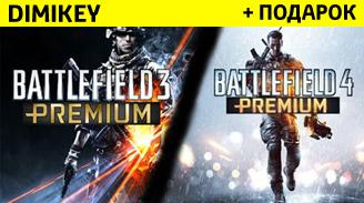 Купить Battlefield 4 Premium + Battlefield 3 Premium [ORIGIN]