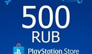Купить лицензионный ключ ★ 500 руб | Карта оплаты PlayStation Network RUS PSN на Origin-Sell.com