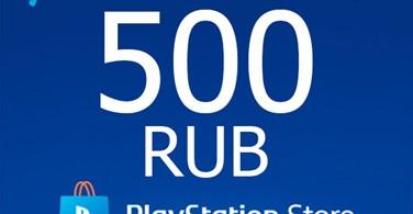 Купить лицензионный ключ ★ 500 руб | Карта оплаты PlayStation Network RUS PSN на SteamNinja.ru