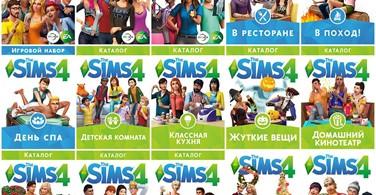 Купить аккаунт SIMS 4 + Все дополнения на SteamNinja.ru