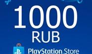 Купить лицензионный ключ ★ 1000 руб | Карта оплаты PlayStation Network RU PSN на Origin-Sell.com