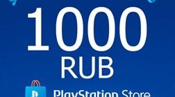 ★ 1000 руб | Карта оплаты PlayStation Network RU PSN