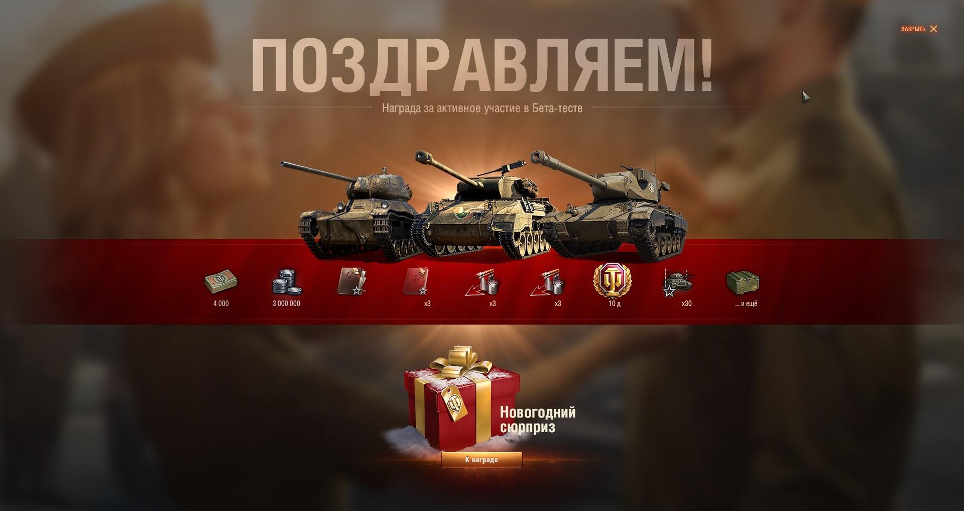 Купить World of Tanks Аккаунт с 8 или 9 лвл и привязками №03