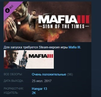 Купить лицензионный ключ Mafia III 3 Sign of the Times DLC STEAM KEY REGION FREE на Origin-Sell.com