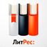 45% скидка на всю корзину в ЛитРес | litres.ru